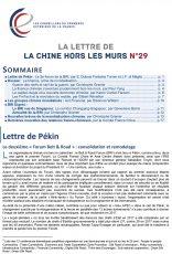 Lettre la Chine Hors les Murs N°29
