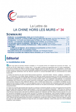 LETTRE DE LA CHINE HORS LES MURS N°34