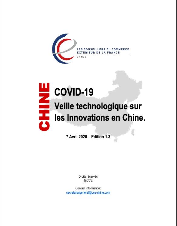 Covid-19: Accélérateur de l'innovation