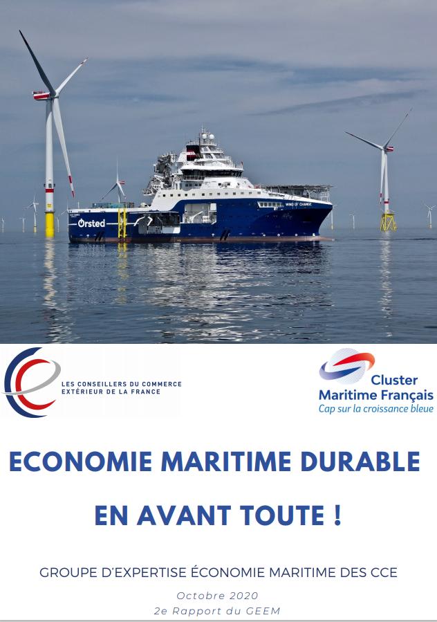 Economie maritime durable : en avant toute ! (2e édition)