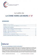 LA LETTRE DE LA CHINE HORS LES MURS N°37
